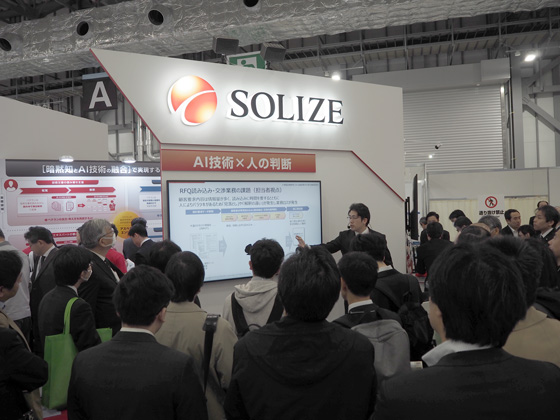SOLIZE Innovations セミナー[5月開催]のイメージ